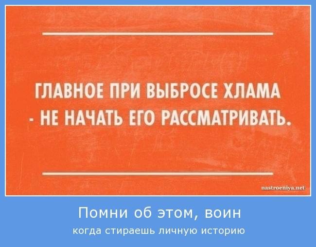 https://i5.imageban.ru/out/2021/07/17/972e520d012e54dc1ecd51620f03dc6c.jpg