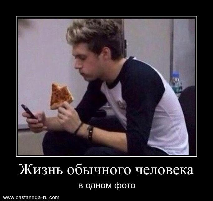 https://i5.imageban.ru/out/2021/07/17/a7872c5477baaee06d14b652afa8756d.jpg