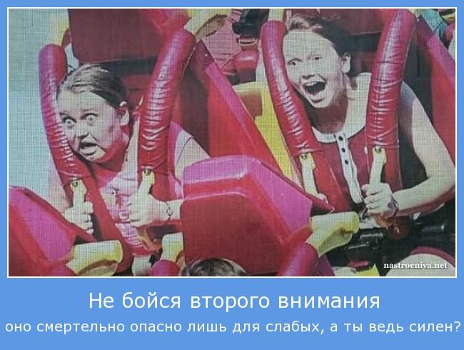 https://i5.imageban.ru/out/2021/07/17/c70ed5cb1113787f0abdc443e77ef199.jpg