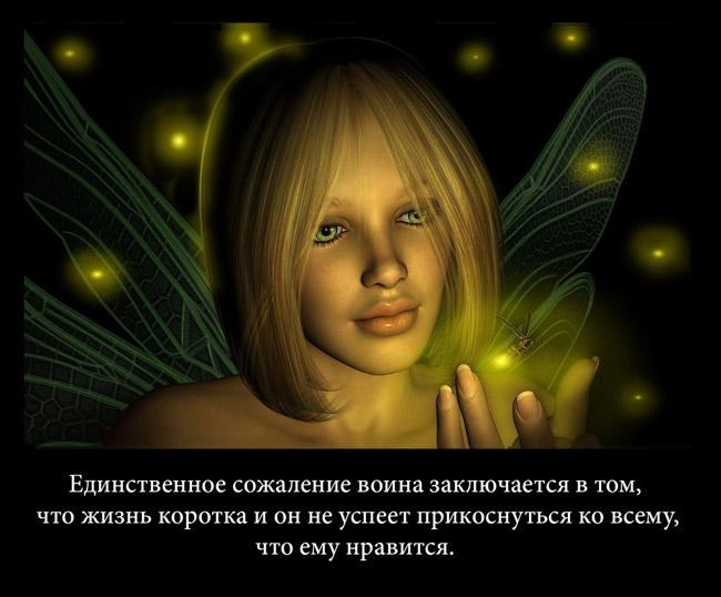 https://i5.imageban.ru/out/2021/07/17/f6a24745c48d34d6f9cdc0d97551e6c5.jpg