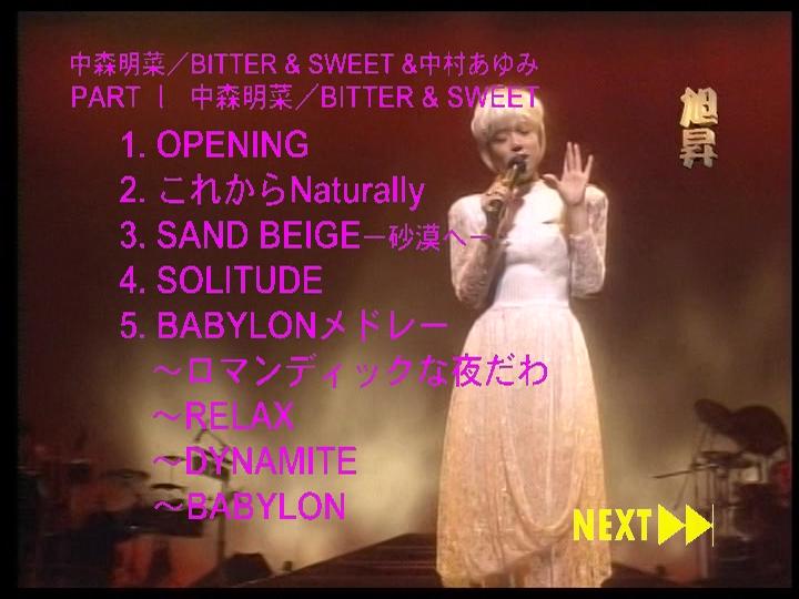20210720.1944.2 Akina Nakamori - Bitter  Sweet 1985 Summer Tour (DVD) (JPOP.ru) menu 1.png