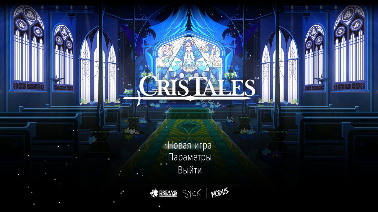 Cristales 2021-07-21 03-02-33-69.bmp.jpg