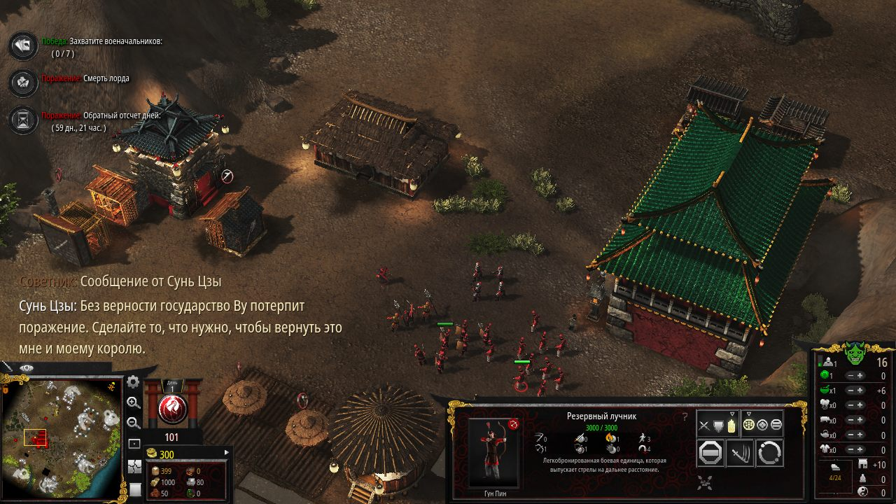 StrongholdWarlords 2021-05-24 14-41-50-64.bmp.jpg