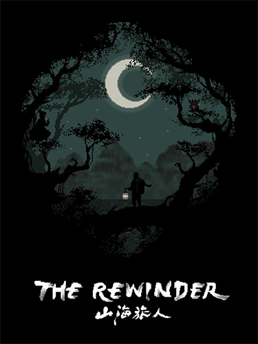 The Rewinder – v1.26.5