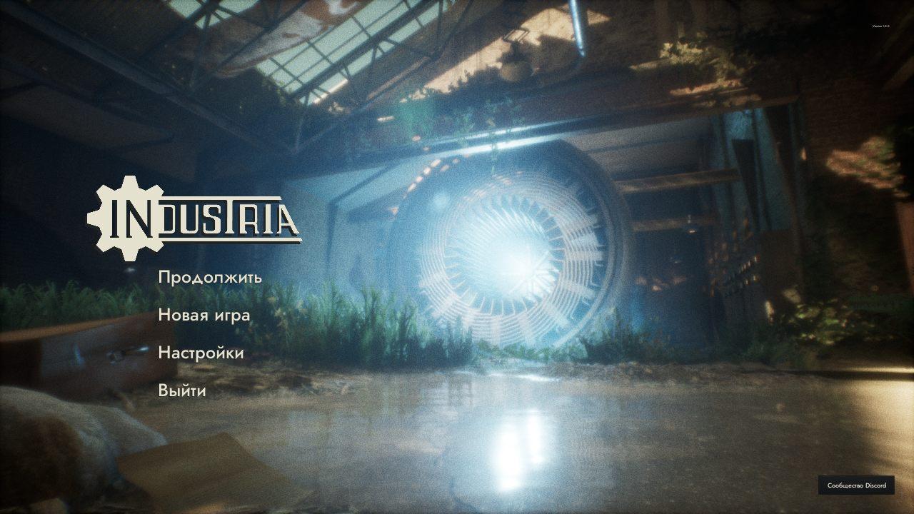 Industria-Win64-Shipping 2021-10-01 12-47-32-80.bmp.jpg