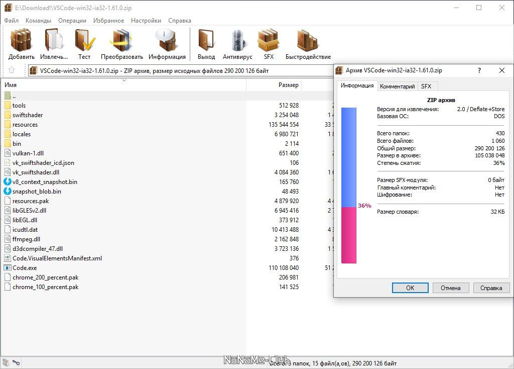 Visual Studio Code 1.61.0 + Автономная версия (standalone) [Multi/Ru]