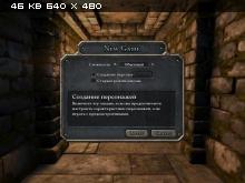 Legend of Grimrock v1.3.1 (2012 г., RPG, RUS) RePack by Devil123