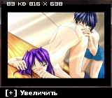 X-Change 2 / Школьный роман 2 [2003 / PC / ENG / RUS / VN] H-Game