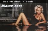 http://i5.imageban.ru/thumbs/2012.11.24/cb4d93be6112425fe4c61429c27bcfa1.jpg