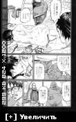 [Koutarou Ookoshi] - ������� ����� [Doujinshi 5��] [Uncen] [JAP] [JPG] Hentai Manga