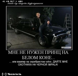 http://i5.imageban.ru/thumbs/2012.12.10/26004ab9da1528281a0b023f34bbeb00.jpg