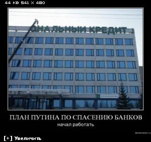http://i5.imageban.ru/thumbs/2012.12.10/28da5ad17f9a8b45ae733e7d5ae20111.jpg