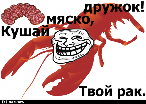 [Изображение: 036cb4053df492c10fc8975822abdfb7.png]
