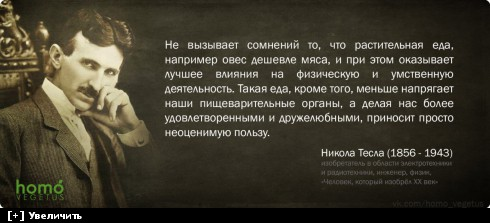 https://i5.imageban.ru/thumbs/2013.10.10/29e0a63ae716587c84d6584cf11ee53e.jpg