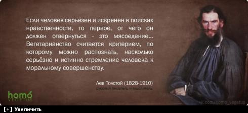 http://i5.imageban.ru/thumbs/2013.10.11/2058d4966c832a17e7f054681c93c48a.jpg