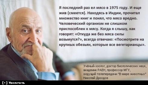 http://i5.imageban.ru/thumbs/2013.10.11/2cb5b5bc438a9867fd3ab0bfd02ddf9a.jpg
