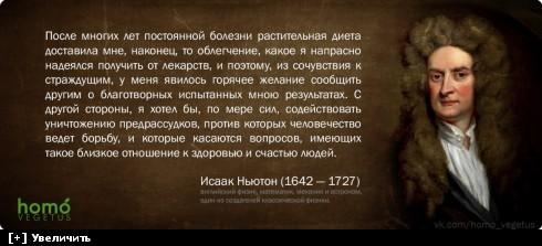 http://i5.imageban.ru/thumbs/2013.10.11/2d1186a6026bd50b0672ab95dcec2102.jpg