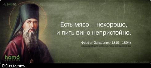 http://i5.imageban.ru/thumbs/2013.10.11/349acb3c92bdce64567cdbe3e6645839.jpg