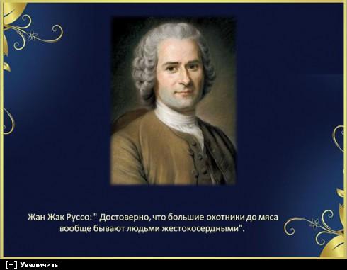 http://i5.imageban.ru/thumbs/2013.10.11/6ef0965a9ce11cdf92409a1b44c1c475.jpg