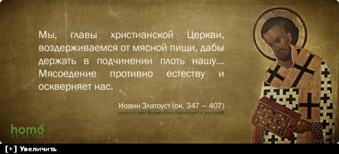 http://i5.imageban.ru/thumbs/2013.10.11/a2904badcbd845be5972977a52e69be1.jpg