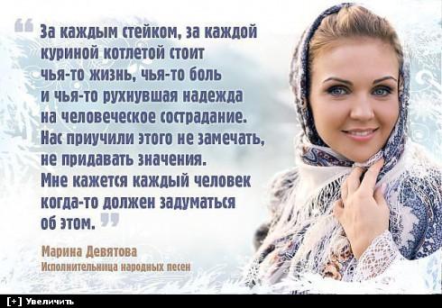 http://i5.imageban.ru/thumbs/2013.10.11/e7646e09665885a4130ce5b8cf5007c5.jpg