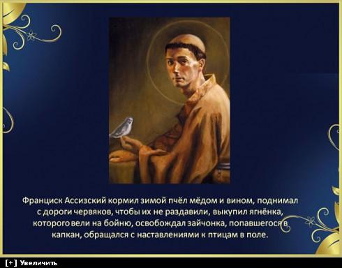 http://i5.imageban.ru/thumbs/2013.10.11/f7d1e890c18ddb86427add81ed0cbe90.jpg