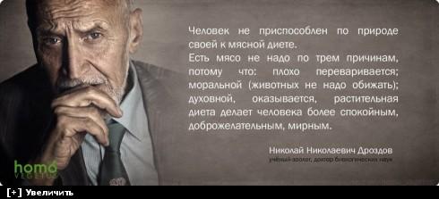 https://i5.imageban.ru/thumbs/2013.10.11/fa73b66f55213b32750b7588535d7e6e.jpg