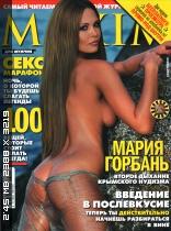 http://i5.imageban.ru/thumbs/2013.10.12/f86c3c8138e25c4c8a79d9de16e2e52f.jpg