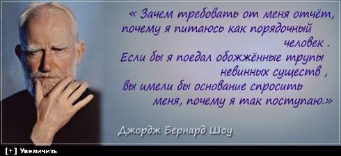 https://i5.imageban.ru/thumbs/2013.10.22/ebceb8b699c077f90b2bede3abf5c6ab.jpg