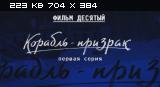 http://i5.imageban.ru/thumbs/2014.04.23/4fbb127107346382c69539e83d3e2c6a.png