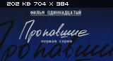 http://i5.imageban.ru/thumbs/2014.04.24/cf769bec72440866fcca64725ba70294.png