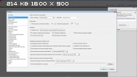 Adobe Reader XI 11.0.07 RUS