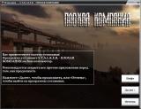 S.T.A.L.K.E.R.: Call of Pripyat - ������ �������� (1.6.02) (2014) PC | RePack �� SeregA-Lus