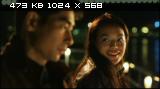 Другая степень риска / Китайский Шварценеггер / Black Sheep Affair / Bi xie lan tian (1998) DVDRip-AVC | AVO | VO