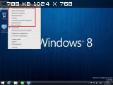 Windows 8.1 Professional by EmiN (x64) (2014) [Rus]