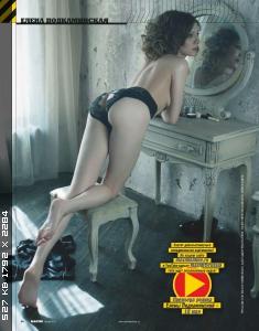 http://i5.imageban.ru/thumbs/2014.10.04/5053af940a998eb9b4433f5a43f160b1.jpg