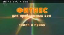 http://i5.imageban.ru/thumbs/2015.01.28/4fb13290379dd785c834ab0a2e82c3ec.jpg