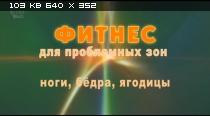 http://i5.imageban.ru/thumbs/2015.01.28/942e4354360b25c7325353ac4cc42b69.jpg