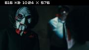 ���� 6 / Saw VI (2009) BDRip-AVC | DUB | Director's Cut