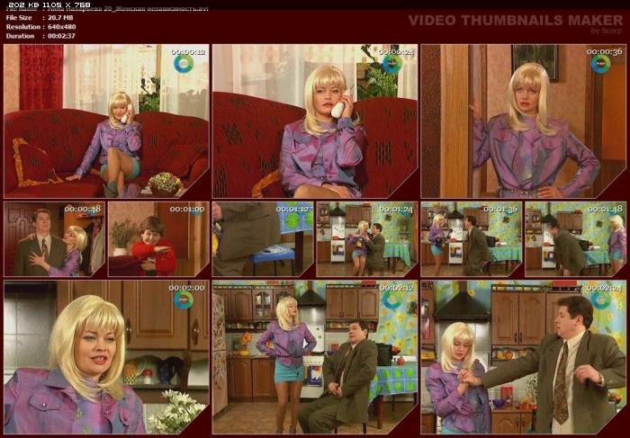 http://i5.imageban.ru/thumbs/2015.11.14/4f8ba89d43e7b03236058f333ca27734.jpg