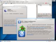 Slackware 14.2 (x86-x64) (2016) 2xDVD