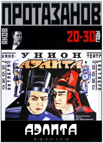 Аэлита (1924) DVDRip-AVC | Реставрация