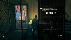 Квантовый разлом / Quantum Break (2016) WEBRip 720p | Игрофильм | D