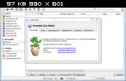 qBittorrent 3.3.6 Portable by Nkek (x86) (2016) Multi/Rus