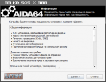 http://i5.imageban.ru/thumbs/2016.08.14/e33ae6c8e99d77350979aec9c33d5ecd.png