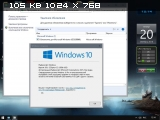 Cumulative Update KB3200068 for Windows 10 (x86-x64) (2016) Rus/Eng