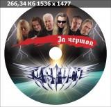 http://i5.imageban.ru/thumbs/2017.08.02/ccb01d178c54787818b14de3d8c94979.jpg