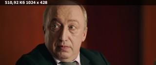 Каникулы президента (2018) WEB-DLRip-AVC от Generalfilm | iTunes