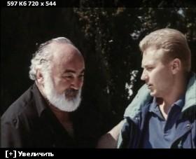 Бухта смерти (1991) DVDRip-AVC