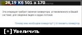 https://i5.imageban.ru/thumbs/2018.11.26/c6a879908f9e6a4c448c7d90e555bc03.jpg